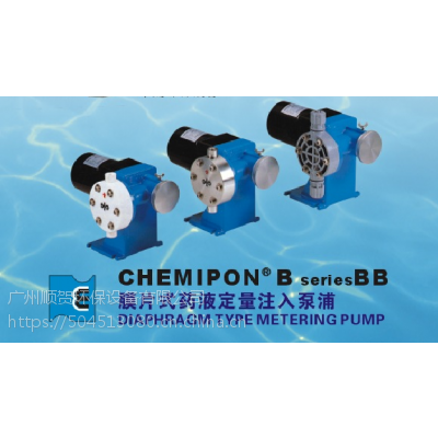 CHEMIPON BB