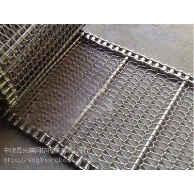 厂家供应 不锈钢链条 不锈钢网带 不锈钢链板 等