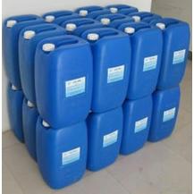 氨水的分解温度是多少?25%工业级一水合氨氨水为什么不能水解
