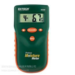 SDL730差压压力计/数据记录仪
