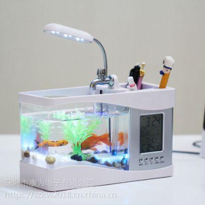 康为多功能生态水族箱USB小鱼缸创意迷你鱼缸