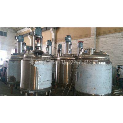 邦德仕蒸汽加热反应釜 UV树脂反应釜设备 丙烯酸乳液设备 广东 东莞