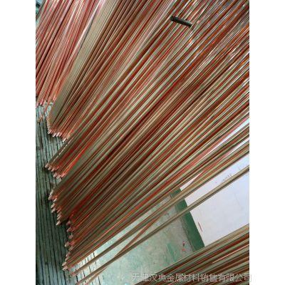 放热焊粉 14 16 18 20mm接地圆线  40X4镀铜扁钢