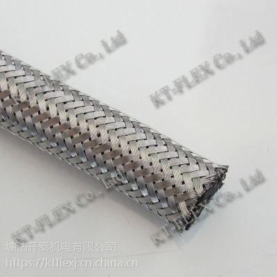 天津开泰供应不锈钢编织网管 防水编织网管 金属编织网管 厂家直供