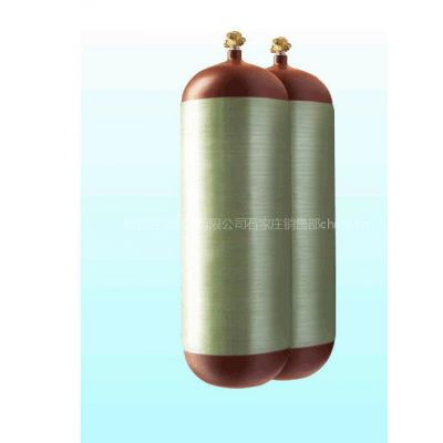 406-80汽车压缩天然气瓶 车用天然气瓶