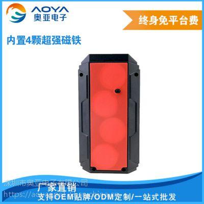 奥亚T128强磁免安装定位器超长待机大容量电池光感防拆报警汽车定位器
