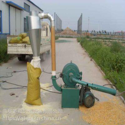 秸秆粉碎机 豆类粉碎机 酒曲破碎机生产厂家