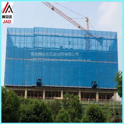 建筑安全防护网小孔爬架网片脚手架防护网