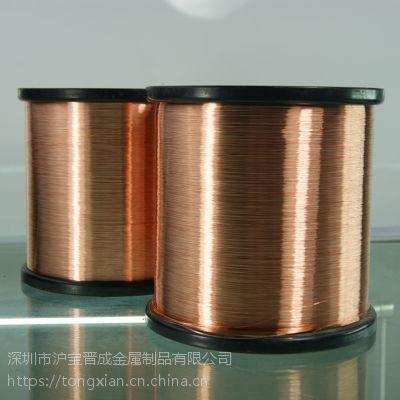 专业生产铜线材 0.8mm红铜线 喷铜用纯铜线 含铜量高达99.98%