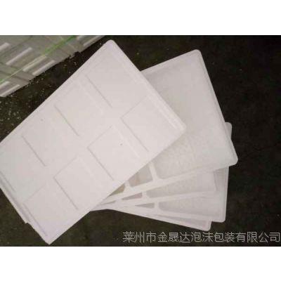 沙蚕泡沫包装箱|沙蚕泡沫包装箱公司
