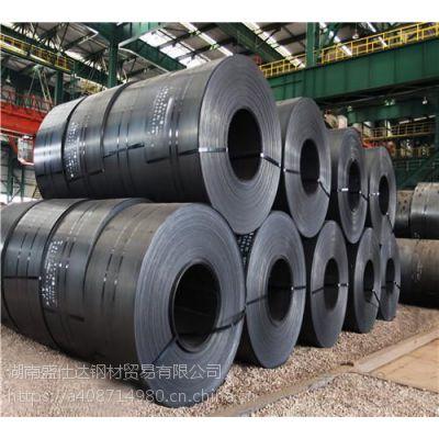 湖南热轧卷板厂家种类规格