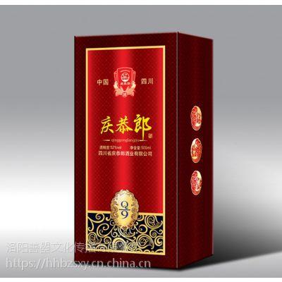 洛阳礼品盒、洛阳礼品盒包装、洛阳礼品盒生产公司