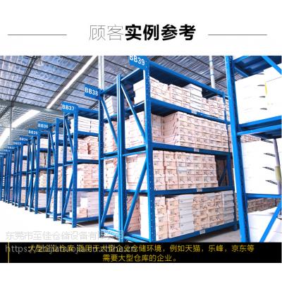 东莞服装货架轻型家用库房置物架报价