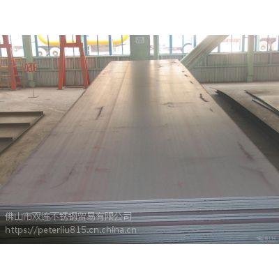 304不锈钢板今日报价316热轧板耐酸碱中厚板厂价直销货源充足