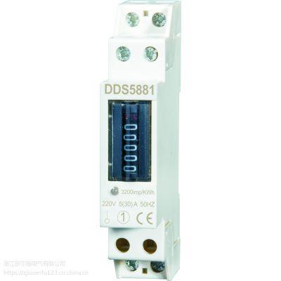 浙江单相导轨式电能表液晶显示 1P 电压220V