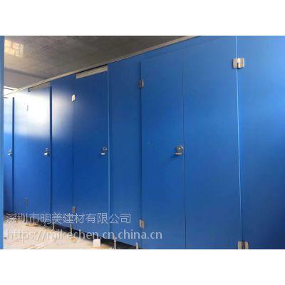 贵阳乌当区明泽汇标准化安装卫生间隔断师资队伍承揽工装厕所隔断项目