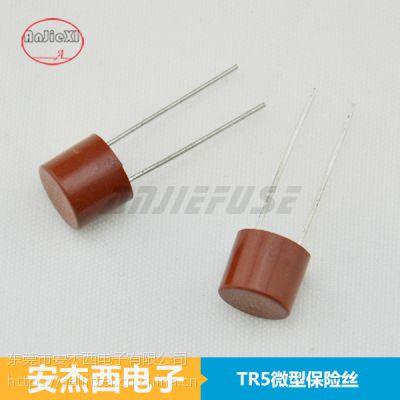 供应供应100MA-15A棕红色塑胶微型保险丝/圆柱形保险丝TR5-382