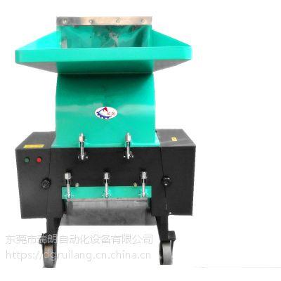 PC-400型硅胶粉碎机,塑料橡胶粉碎设备