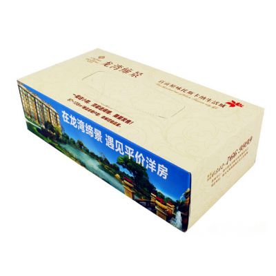 老河口按需定制纸质纸巾盒 房地产宣传抽纸盒 纸抽盒设计制作