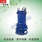 轴流泵 大功率泵 南京古蓝价格从优 质保一年