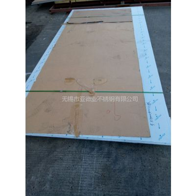 直销山东诸城2.0厚不锈钢平板欢迎选购