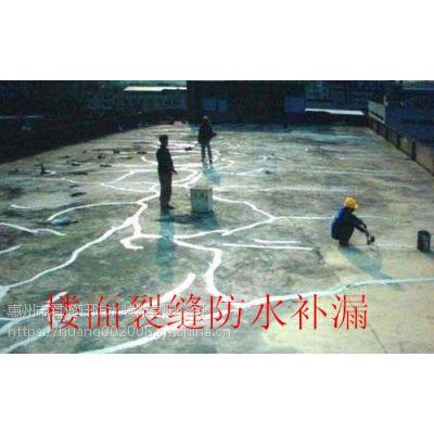惠州仲恺房屋漏水防水补漏公司,仲恺伸缩缝,钢结构厂房防水补漏