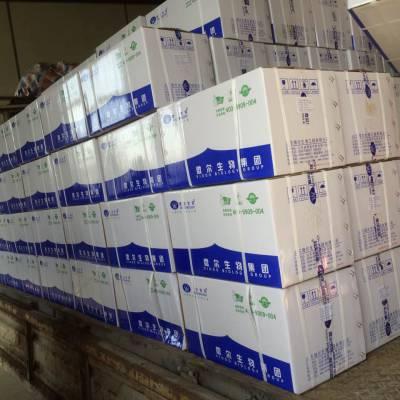 育肥羊饲料添加剂调节肠道治疗剩料