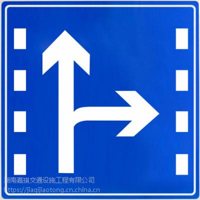湖南高速路牌生产厂家永顺通bzp-0001不变形抗风力不生锈高速路指路牌专业生产