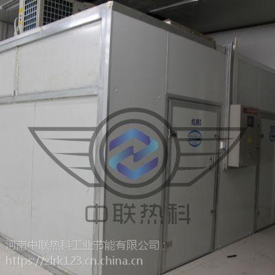 青州山楂片烘干机中联热科180323 空气能热泵干燥箱房环保节能