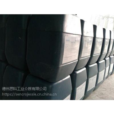 新余 上饶 思科SC-H18金属焊接防飞溅剂 无铅助焊剂