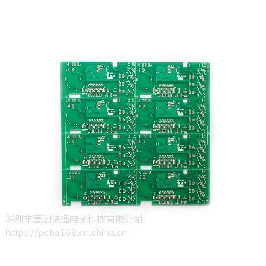 pcb单双面板、多层板、SMT激光钢网、红胶钢网、SMT贴片加工