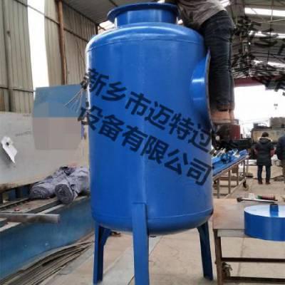 汽水分离器压缩空气过滤器 mqf-50蒸汽管道除水除杂汽水分离器