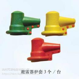 定做电力护套 变压器绝缘护套 避雷器护套 透明高压护套 厂家