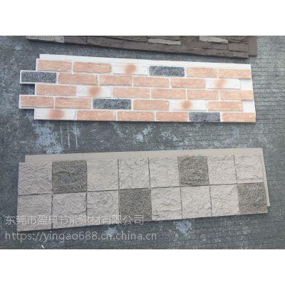 厂家生产外墙保温PU文化石、蘑菇石、树皮石、PU仿木墙板、外墙大板石批发