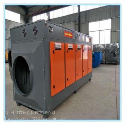 日月鑫环保光氧催化净化器厂家生产,品质好