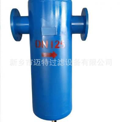 空压机油气分离器 油水分离器 精密芯式过滤器MJQF-200
