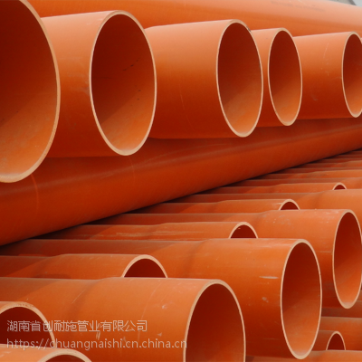 湖南CPVC电力管 埋地穿线管 PVC电力管 湖南厂家 dn110电线护管
