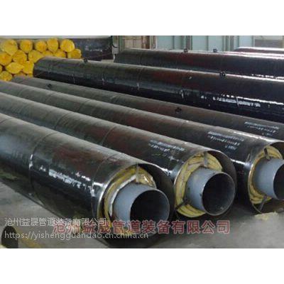 优质螺旋管产品黑夹克聚氨酯直埋保温钢管