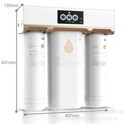深圳净水器安装,3M净水器R8-39G纯水机,,家用净水器