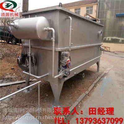 涡凹气浮机 清源厂家生产 冶金涡凹气浮机 质量可靠