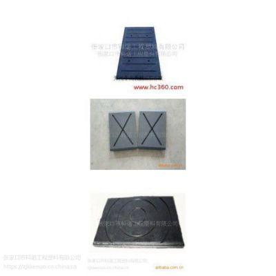 主滑块NGA工程塑料合金|水利使用NGA滑块