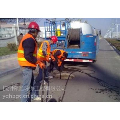 衢州龙游县污水管道疏通-龙游化粪池清理