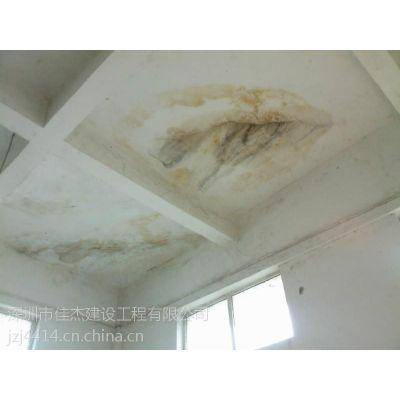 深圳市龙岗横岗专业高压注浆防水补漏