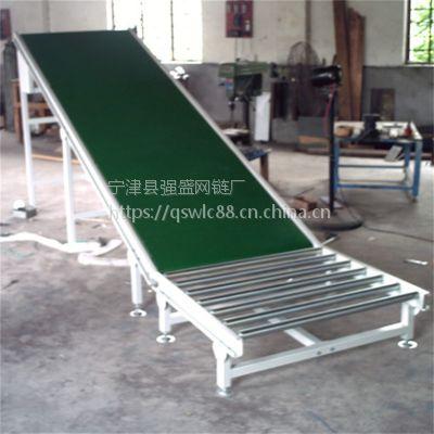 山东强盛专业生产PVS带式输送机 物流专用皮带输送机