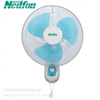 厂家直销绿岛风(Nedfon)家用壁扇FB11-40(塑料)