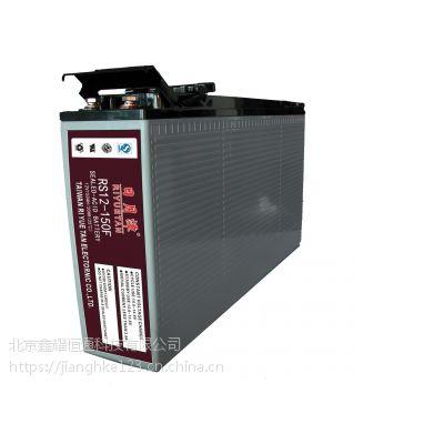 厂家供应日月潭蓄电池12V120AH移动基站专用2V500