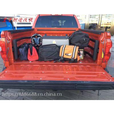 猛禽F150坦途公羊改装后备箱行李围栏尾箱拓展架货物隔栏行李货架