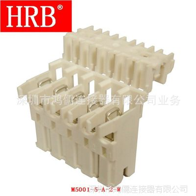 HRB  厂家现货RAST5.0刺破连接器 品质保证 过UL