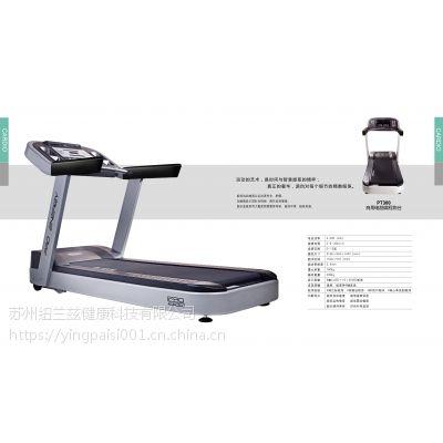 苏州园区销售批发英派斯健身器材及按摩椅,全国免费送货安装