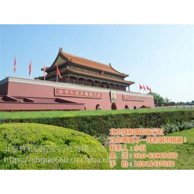 北京祥和国旅(在线咨询)、昌平当地玩乐、当地玩乐哪里好玩